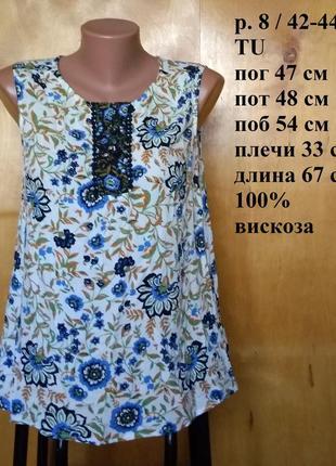 Р 8 / 42-44 замечательная яркая пестрая майка блуза блузка в ц...