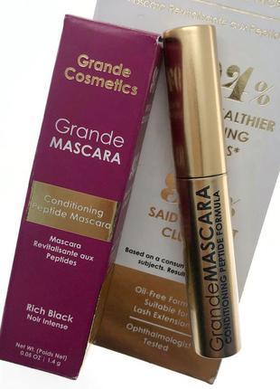 Тушь для ресниц grande cosmetics - conditioning peptide mascara