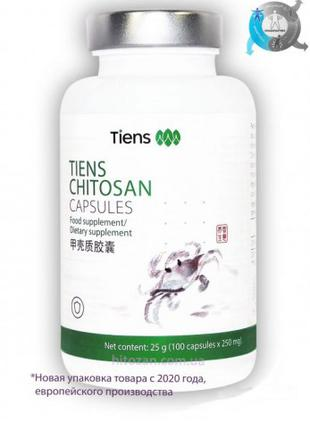 Хитозан Тяньши (Chitosan Tiens) 100 кап, 500 мг