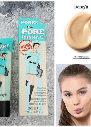 База под макияж (затирка для пор) benefit the porefessional fa...