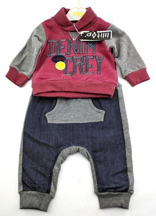 Костюм для новорожденного 3 6 9 12 и 18 месяцев