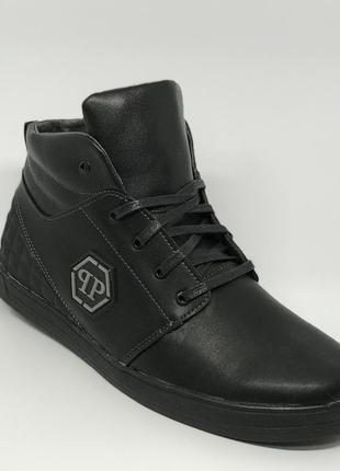 Ботинки мужские зимние plein nm h12 черные