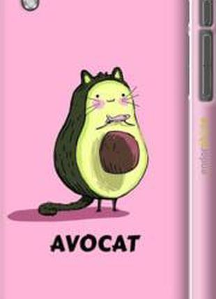 """Чехол на HTC Desire 816 Avocat """"4270c-169-2448"""""""