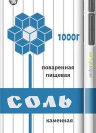 """Чехол на HTC Desire 816 Соль """"4855c-169-2448"""""""