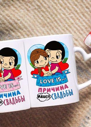 Парные чашечки Love is