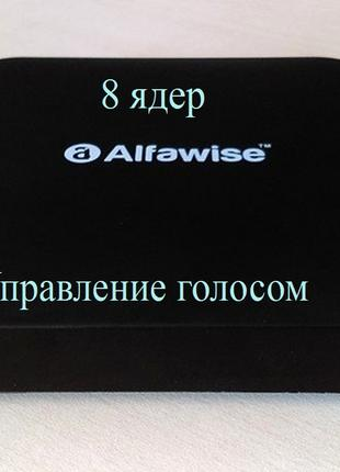 Смарт тв приставка tv box Alfawise Z1-Amlogic S912 (2/16GB)голос