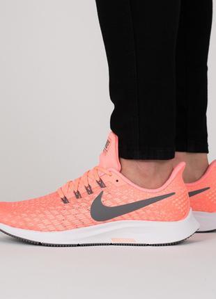 Женские кроссовки Nike AIR ZOOM PEGASUS 35 ОРИГИНАЛ!!!