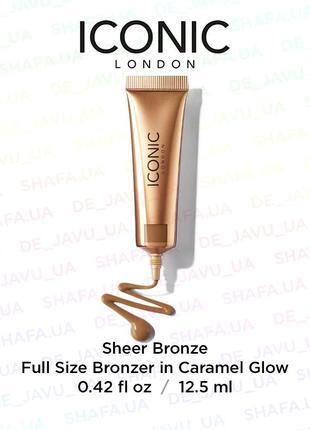 Полноразмерный жидкий бронзер iconic london sheer bronze caram...