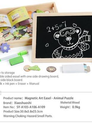 Мозаика. Деревянная магнитная доска для рисования и интерактива