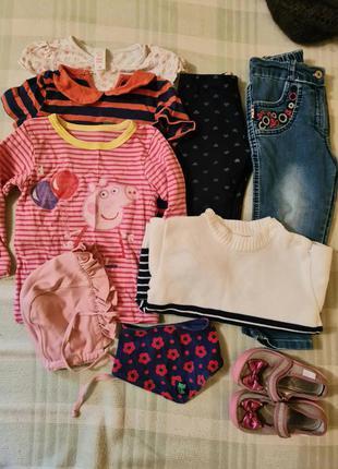 Пакет одежды джинсы футболка свитер лосины тапки