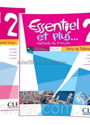 Французский язык / Essentiel et plus / Livre+Cah...