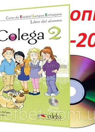 Испанский язык / Colega / Libro+de ejercicios. Учебник+Тетрадь...