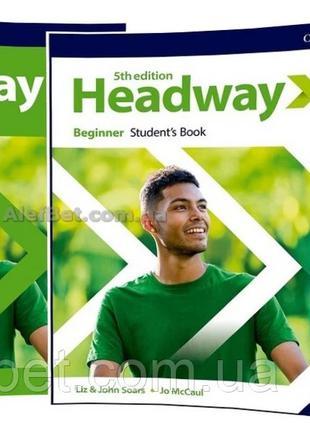 Английский язык / Headway / Student's+Workbook. Учебник+Тетрад...