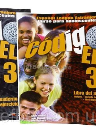 Испанский язык / Codigo ELE / Libro+de ejercicios+CD. Учебник+...