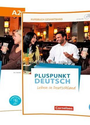 Немецкий язык / Pluspunkt Deutsch NEU / Kursbuch+Arbeitsbuch. ...