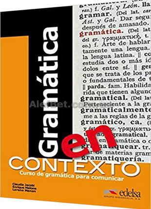 Испанский язык / Gramatica en contexto. Учебник по грамматике ...