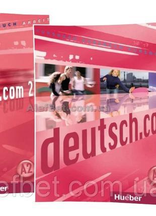 Немецкий язык / Deutsch.com / Arbeitsbuch+Kursbuch+CD. Учебник...