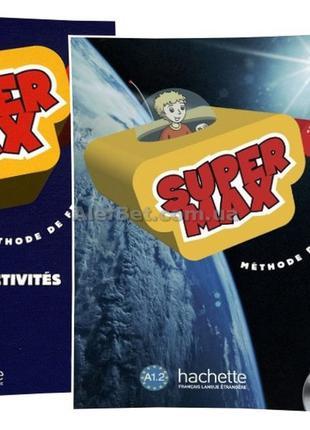 Французский язык / Super Max / Livre+Cahier d'activité. Учебни...