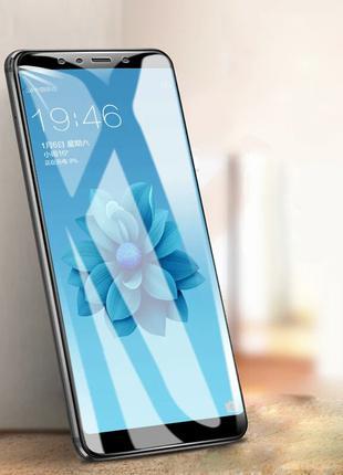 Защитное стекло Green для Asus Zenfone 2 ZE500CL