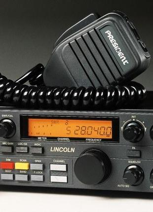 Ремонт радіостанцій та встановлення антен м. Ковель