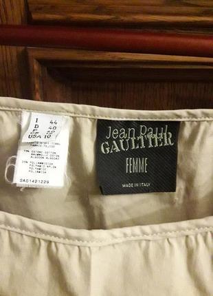 Юбка хлопок jean paul gaultier