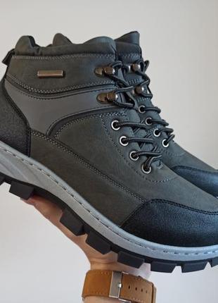 Серые мужские ботинки кроссовки зимние на змейке и шнуровке