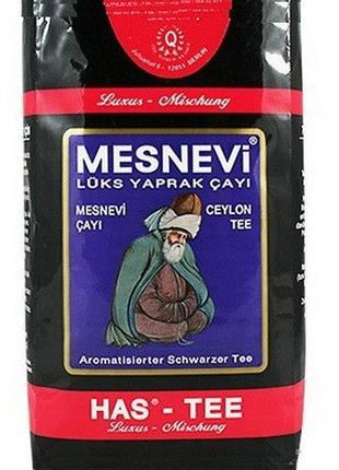Чай черный с бергамотом Has-Tee MESNEVI 500 г (крупнолистовой)