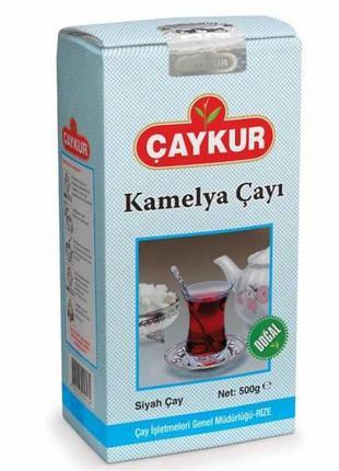 Чай черный Caykur «Kamelya» 500 г (Мелколистовой)