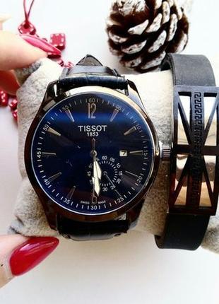 Часы в наборе подарок на Новый год