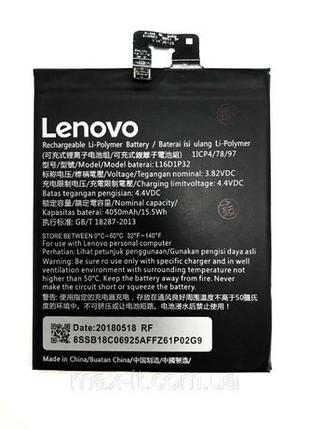 Lenovo Phab 2 PB2-650M L16D1P32 Акумулятор Батарея АКБ