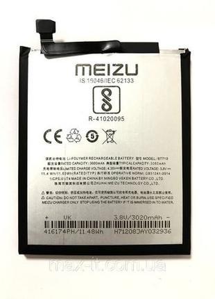 Meizu M5C BT710 Акумулятор Батарея АКБ