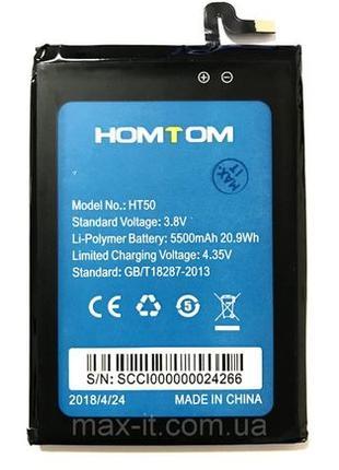Doogee HT50 HT50 Pro Аккумулятор Батарея