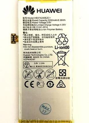 Huawei HB3742A0EZC+ P8 Lite ALE-L21 Аккумулятор Батарея