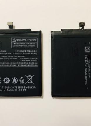 Аккумулятор Батарея АКБ Xiaomi Redmi 5A BN34