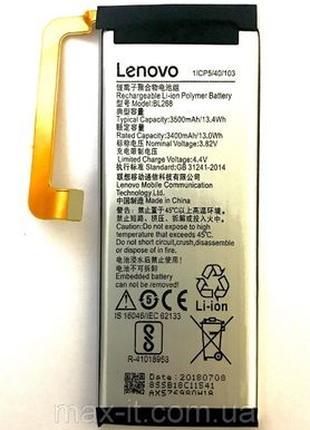 Аккумулятор батарея АКБ Lenovo Zuk Z2 / BL268 (3500 mAh)