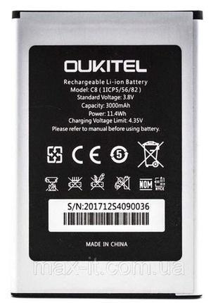 Oukitel C8 Аккумулятор Батарея акб Батарейка