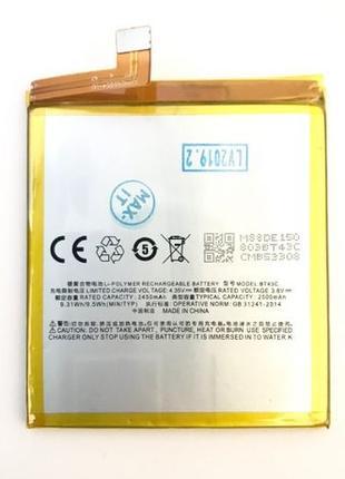 Аккумулятор Батарея АКБ Meizu M2 mini BT43C