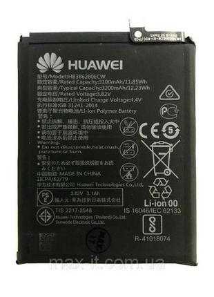 Huawei HB386280ECW P10 Honor 9 Аккумулятор Батарея