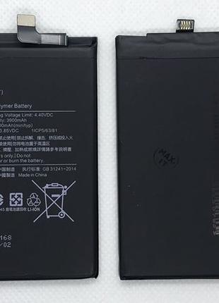 Аккумулятор Батарея АКБ Xiaomi Mi a2 lite BN47