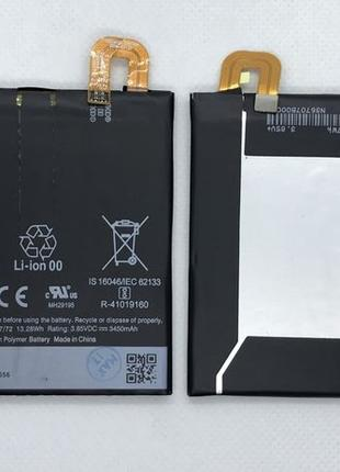 HTC Google Pixel XL B2PW2100 Аккумулятор Батарея АКБ