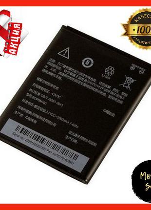 Аккумулятор оригинал (батарея) для HTC BOPBM100 Desire 616 для...
