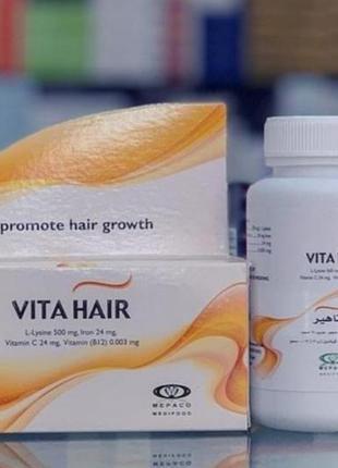 Египет вита хаир —витамины  волосы, кожа, ногти / vita hair / ...
