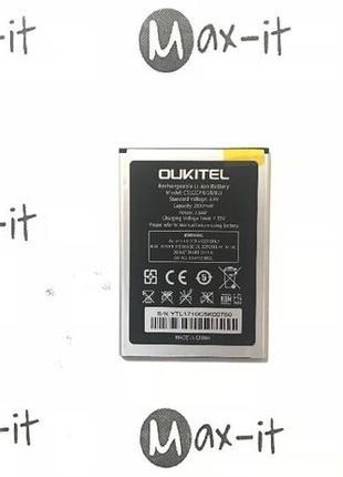 Батарея Акумулятор АКБ Oukitel C5