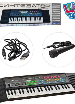 Детский синтезатор MS-3738 44клавиши