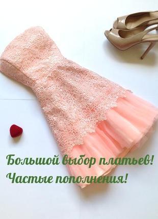 Пышное вечернее платье с пышной юбкой