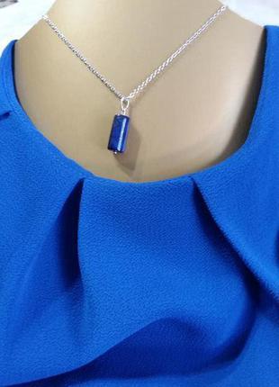 Новый кулон содалит (лазурит) натуральный камень подарок маме