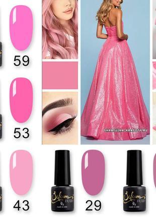 Розовый гель-лак, розовая палитра