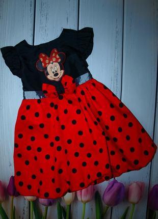 Очень красивое платье минни