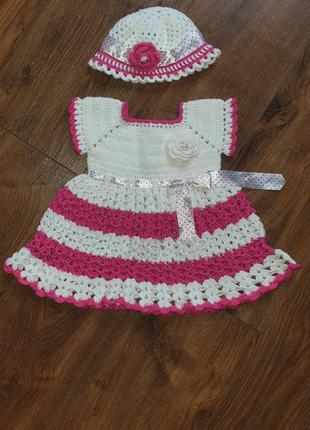 Сукня + шапка + подарунок в'язана плаття платье шапочка вязанная