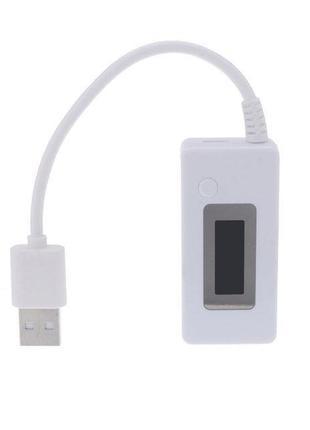 Тестер USB KCX-017 White (004307)